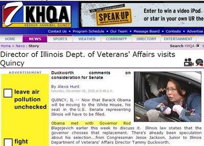 Blago-obama-news-after2