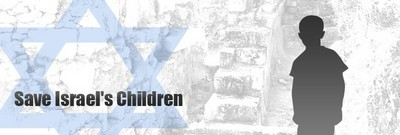 Save_israels_children